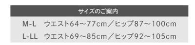 ベルミスの大きさの種類